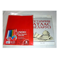 Ярко красные обложки для атласа и контурных карт, плотные, новые, цена за 5шт.