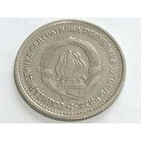 1 динар Югославия 1965 герб хорошая