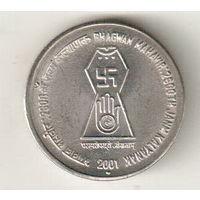 Индия 5 рупия 2001 2600 лет со дня рождения Бхагвана Махавира