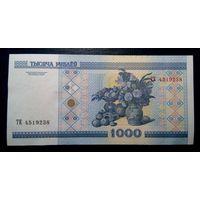 1000 рублей 2000 год серии ТЕ ТА ТК ТБ ТВ