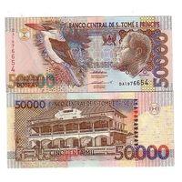 Сан-Томе и Принсипи 50000 добра образца 1996 года UNC p68b