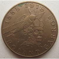 Франция 10 франков 1988 г. 100 лет со дня рождения Ролана Гарроса (d)