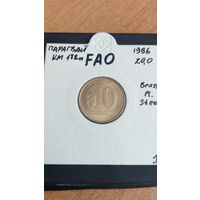 Парагвай 10 гуарани 1996 ФАО распродажа коллекции