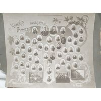 Минская гимназия 1909-1910гг. Большое фото с рубля. Без МЦ