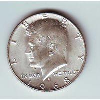 США. 1/2 доллара 1968 г. серебро