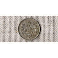 Сербия 50 пара 1925 //(AR)