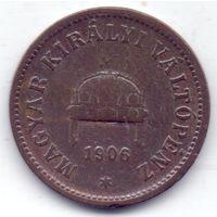Венгрия, 2 филлера 1906 года.