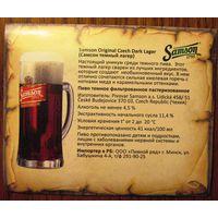 Наклейка пивная Samson