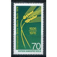 Берлин - 1976г. - 50 лет международной зелёной неделе - полная серия, MNH [Mi 516] - 1 марка