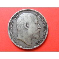 1 рупия 1907 года