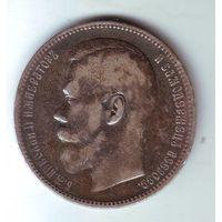 1 рубль 1896 г. АГ
