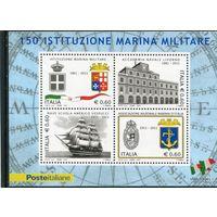 Италия. 150 лет военно-морской академии, блок