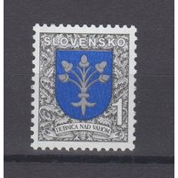 Словакия 1993 герб - Дубница**