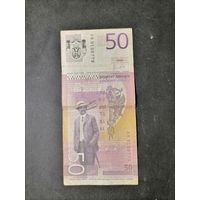 50 динаров