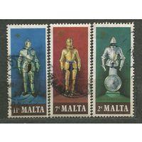 Рыцарские доспехи. Мальта. 1977. Полная серия 3 марки