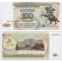Приднестровье  100 рублей  1993 год   UNC