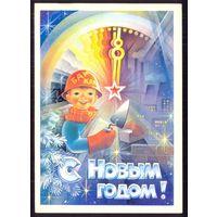 ДМПК СССР 1982 Новый год часы /прошла почту/