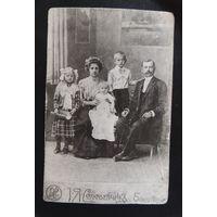 """Фото царских времен """"Семья"""", 1912 г., Белосток, фот. Соловейчик"""