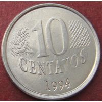 5858:  10 сентаво 1994 Бразилия