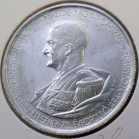 Венгрия, 5 пенгё 1943 года, 75-летие Адмирала Миклоша Хорти
