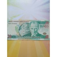 Турция самый крупный номинал 20 000 000лир нечастая