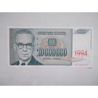 Югославия 10000000 динаров 1994 UNC