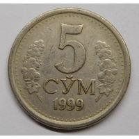 Узбекистан 5 сум 1999г