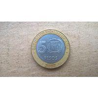 Доминикана 5 песо, 2002г. (U-обм)