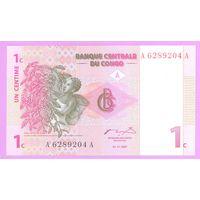 Конго. 1 сантим (образца 1997 года, P80, UNC)