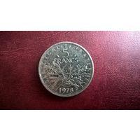 Франция 5 франков, 1978