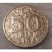 50000 лир 1998г. (50 BIN LIRA) Турция