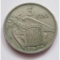 Испания 5 песет 1957 (58)