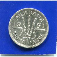 Австралия 3 пенса 1951 , серебро