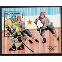 Никарагуа /1984/ Спорт / Зимние Олимпийские Игры / Сараево - 84 / Хоккей / Блок
