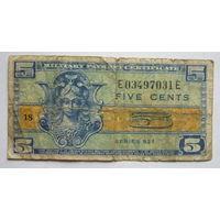 США. 5 центов 1951г.Серия 481  Для Армии.