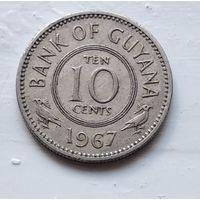 Гайана 10 центов, 1967  4-10-57
