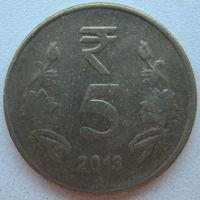 Индия 5 рупий 2013 г. (gl)