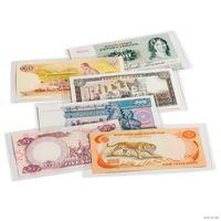 Leuchtturm-конверт для банкнот(307х222 мм)