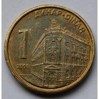 Сербия, 1 динар 2006 г.