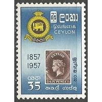 Цейлон. 100 лет почтовой марки. 1957г. Mi#291.