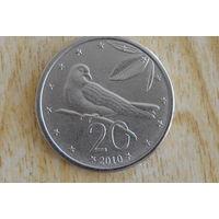 Острова Кука 20 центов 2010