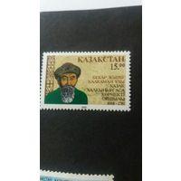 Казахстан1993  1м поэт