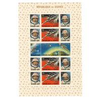 Гвинея Советский космос космонавты Леонов Беляев ракеты спутник 1965 год чистый полный лист