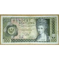 100 шиллингов 1969г 2-й выпуск