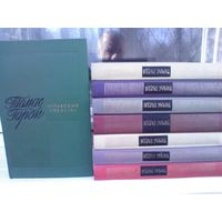 Томас Гарди (комплект из 8 книг)