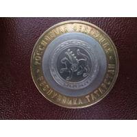 10 рублей 2005года.Республика Татарстан.