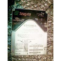 Винчестер seagate ST51080A