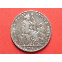 1/5 соля 1914 года. Тираж 10 000 экз. - самый редкий год для монет этого номинала.