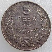 Болгария, 5 левов/ лева 1930 года, KM#39, мадарский всадник (2-я монета)
