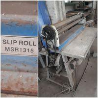 Вальцовочный станок MSR1315